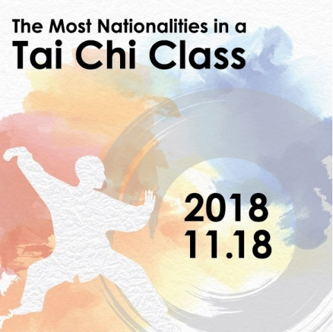 ISS_Tai Chi Class logo_for website